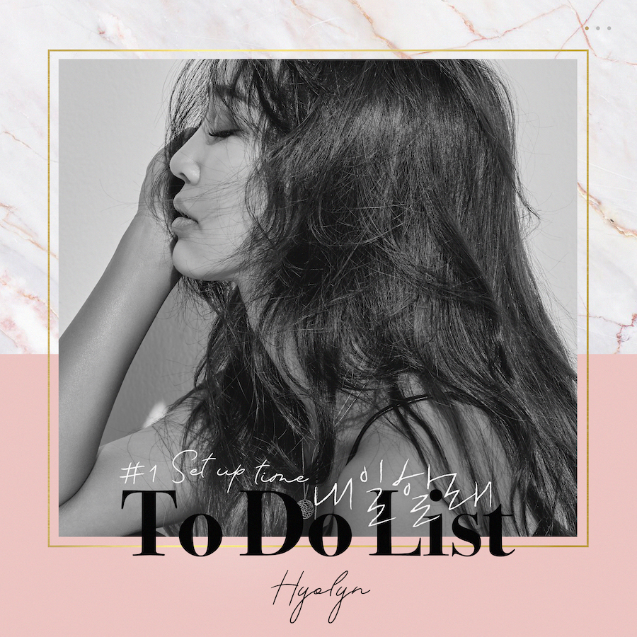HYOLYN SET UP TIME #1 내일할래 (To Do List)