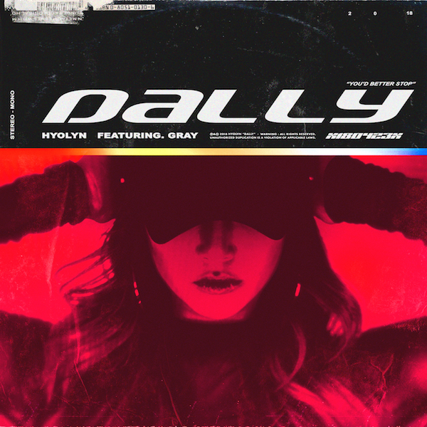 HYOLYN SET UP TIME #2 달리 (Dally) (feat. GRAY)
